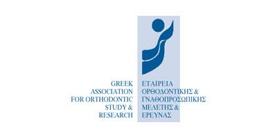 Ορθοδοντική Eταιρία Γναθοπροσωπικής Mελέτης και Έρευνας